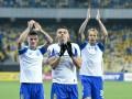 В этой игре было Динамо: реакция соцсетей на победу киевлян над Шахтером