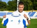 Кравец стал игроком киевского Динамо