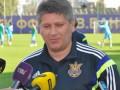 Тренер молодежной сборной Украины: Германия – интересная команда
