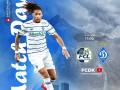Динамо Киев - Люцерн: онлайн-трансляция товарищеского матча