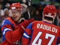 Малкин: Радулов покажет феноменальную игру