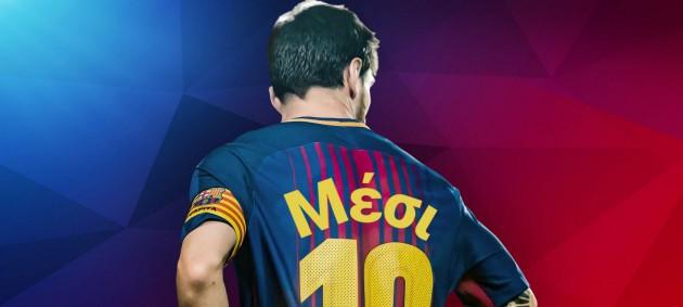 Мессия: восхождение аргентинского волшебника к величию каталонского клуба