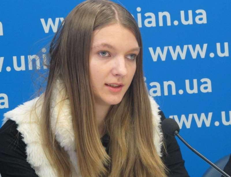 Лидия Виноградная