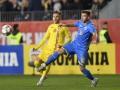 Румыния U-21 - Украина U-21 3:0 Видео голов и обзор матча отбора на Евро-2021