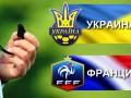 Букмекеры не верят в победу сборной Украины