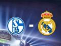 Шальке – Реал Мадрид – 1:6 текстовая трансляция матча Лиги чемпионов