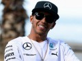 Хэмилтон подверг критике трофеи Формулы-1