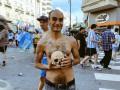 Болельщик выкопал череп дедушки, чтобы отпраздновать победу любимого клуба