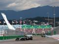 Хэмилтон стал победителем Гран-при России