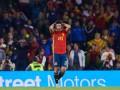 Испания впервые за 15 лет проиграла матч на своем поле