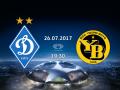 Динамо – Янг Бойз: онлайн видео трансляция матча Лиги чемпионов