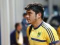 Молодой полузащитник Металлиста может покинуть команду
