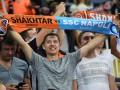 Шахтер – Фейенорд: студенческие билеты по 50 гривен на матч в Харькове
