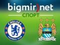 Челси - Манчестер Сити: Трансляция матча чемпионата Англии