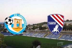 Севастополь – Таврия – онлайн трансляция матча чемпионата Украины