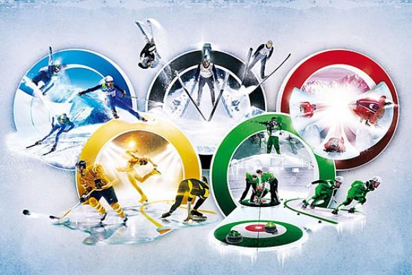Украина подала заявку на проведения зимней Олимпиады