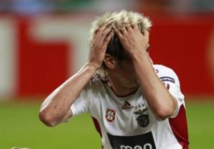 Игрок сборной Португалии стал жертвой телерозыгрыша