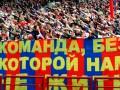 Болельщики московского ЦСКА избили маленького фаната Спартака