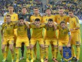 Украина отменила матч с США: Мы играем для людей, для страны