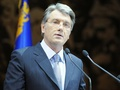 Ющенко ветировал закон о запрещении игорного бизнеса