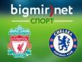 Ливерпуль - Челси 1:2 трансляция матча чемпионата Англии