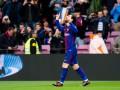 Ла Лига подала жалобу на болельщиков Реала за оскорбительные кричалки в адрес Месси