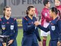 Украинские арбитры обслужат матч 1/4 финала женской Лиги чемпионов