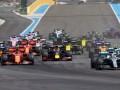 Гран-при Франции отменен