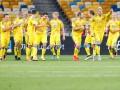 Реакция соцсетей на первый матч Украины под руководством Шевченко