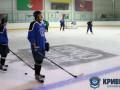 Кривбасс пропустит следующий чемпионат Украины по хоккею