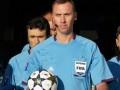 Украинские арбитры получили назначения на квалификационные матчи еврокубков