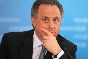 Вице-премьер РФ: Украине еще нужно отобраться на ЧМ-2018