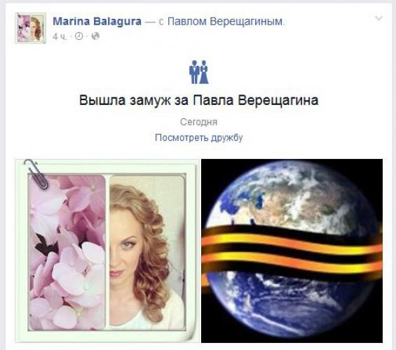 Павел Коростелев и Марина Балагура