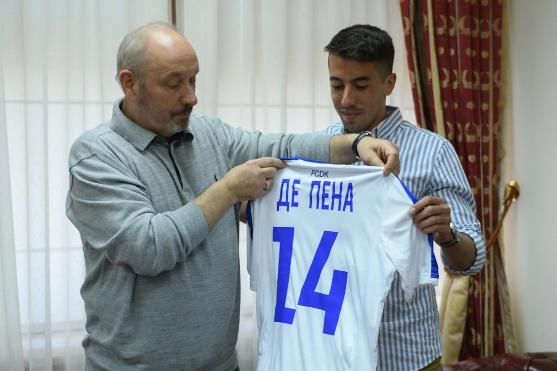 Карлос де Пена стал игроком Динамо