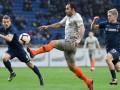 Днепр-1 - Шахтер 0:2 видео голов и обзор матча Кубка Украины