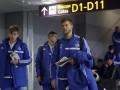 Динамо отправилось в Бельгию без троих основных игроков