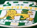 Карпаты со следующего сезона будут выступать во Второй лиге