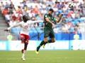 Дания – Австралия 1:1 видео голов и обзор матча ЧМ-2018