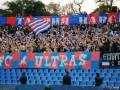 Фанаты Таврии готовят акцию протеста