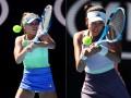 Кенин - Мугуруса: видео онлайн трансляция финала Australian Open