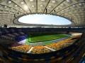 В Киеве состоится чемпионат мира по мини-футболу