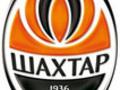 Шахтер подал заявку на участие в национальных турнирах
