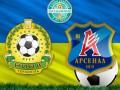Киевский Арсенал вывел тернопольскую Ниву в четвертьфинал Кубка Украины