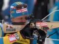 Биатлон. Украинцы поборются за медали в Рупольдинге