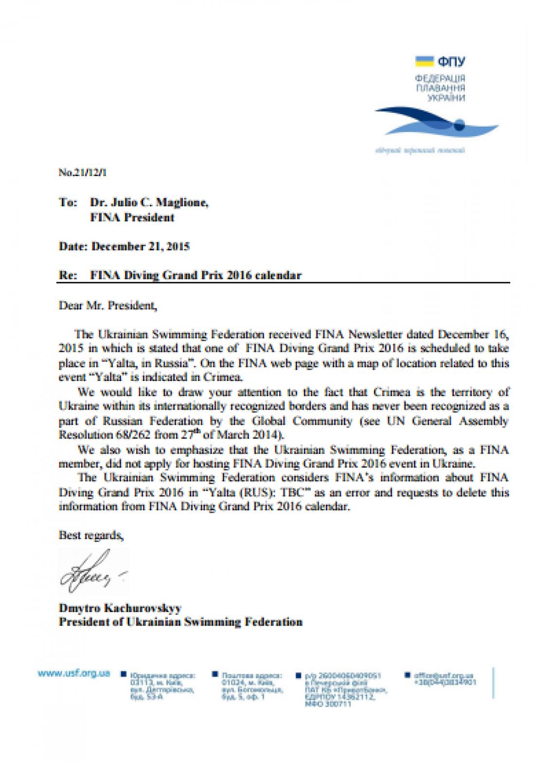 Письмо украинской Федерации плавание в FINA
