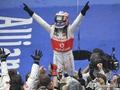 Маки доминируют в Шанхае. Гран-при Китая