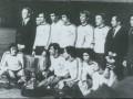 Динамо отмечает 35-ю годовщину со дня завоевания Суперкубка УЕФА
