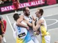 Украина обыграла чемпионов мира в борьбе за бронзу ЧЕ по баскетболу 3х3
