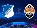 Хоффенхайм – Шахтер 0:2 онлайн трансляция матча Лиги чемпионов