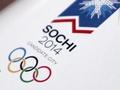 Грузия просит Латвию поддержать отмену Олимпиады-2014